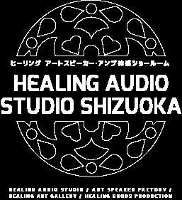 HEALING AUDIO STUDIO | 株式会社ハッピートーク
