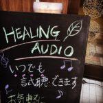 HEALING AUDIO STUDIO